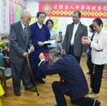 通班前人呂渭榮老爺子大壽