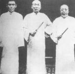 青幫三大亨(右起)黄金榮/張嘯林/杜月笙