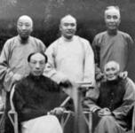 上海灘「五大聞人」上左起:杜月笙/黃金榮/王曉籟/虞洽卿/張嘯林