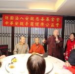 中華安親手護健康公益會