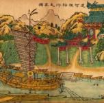 安清運河糧船行走略圖