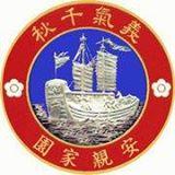 中華漕運文化